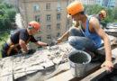 """НП """"ЖКХ Контроль"""" совместно с ФКР Астрахани работает над программой капитального ремонта"""
