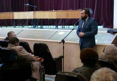 Встреча директора ФКР с жителями муниципального образования «Город Ахтубинск»