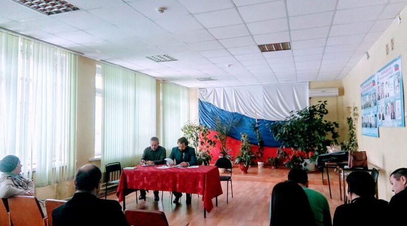 Встреча с собственниками многоквартирных домов МО «Поселок Володарский»