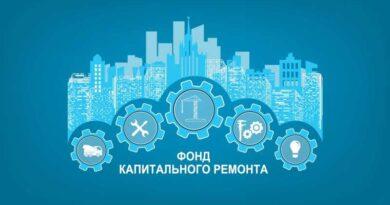 Информация для организаций, включенных в реестр квалифицированных подрядных организаций