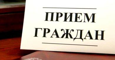 1 августа в Фонде капитального ремонта многоквартирных домов Астраханской области состоится прием граждан